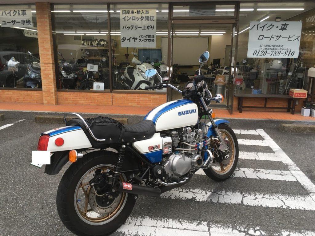 GS750Gのバイクユーザー車検代行