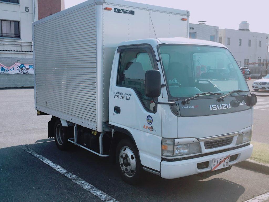 トラックユーザー車検代行