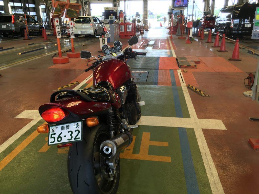 バイク車検の検査コース